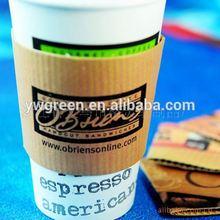 8oz printed paper coffee cup sleeve