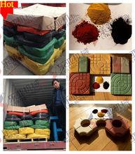 2014 Popular Iron oxide pigment paint for color concrete paver road brick for sale