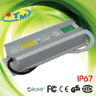 Universal 12V 100W 8.3A Waterproof LED Driver Switch Power Supply IP67