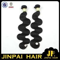Free Shipping 3 Pieces 16 Inch JP Hair 6A Virgin Cambodian 100 Human Hair