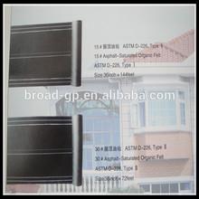 High quality NO.30 ASTM D-226 asphalt roof felt
