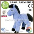 maravillosa suave de la felpa caballo de mi pequeño pony de juguete de felpa
