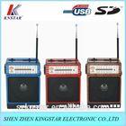 New high quality cheap portable radio USB SD MP3 player