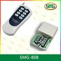 Рф беспроводной радио передатчик и приемник на большие расстояния SMG-808