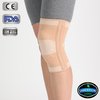 medical China elastic knee support soft gel cushion
