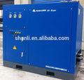 Industrial secadores de ar filtro / refrigerado secador de ar comprimido com normal temperatura de ar de entrada de resfriamento de água