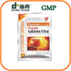 Cattle/Chicken Growth Promotion Multivitamin animal raw materials with