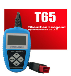 Indian car diagnostic tool,car scanner, auto code reader T65