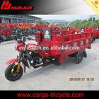 cargo three wheeler/gasoline motor tricycles/trimoto motorcycles