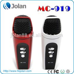 Newest unique portable Mini karaoke phone player