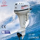 2-stroke 9.9hp outboard motor