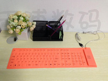 107 keys full size flexible silent silicone keyboard