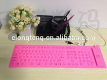 2014 new design 109 keys flexible silicone keyboard