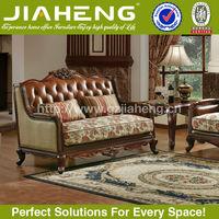 Living Room Elegant 2 Seat Half Fabric Half Leather Combination Sofa