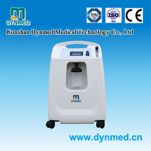medical equipments manufacturers and suppliers oxygenator 5LPM DO2-5AM