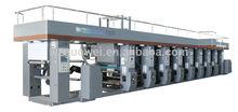 GWASY-800A Multicolour PVA Film Printing Machine