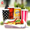 Healthy and safety custom printed disposable paper cup