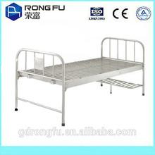 Hot!!! Manual Hospital Bed with aluminum railing, medical equipment names