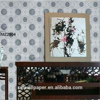 Natural Cork Closeouts Luxury Non-woven Wallpaper