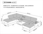 corner sofa set designs FM-113 Julie, l shaped leather sofa