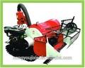 4lz-0.8 cosecha de arroz de la máquina en caliente vendedor 2014 nuevo
