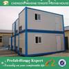 prefab pump house