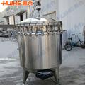 Industrial cozinhar a vapor tanque com tampa
