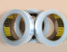 Aluminum foil fiberglass insulation tape