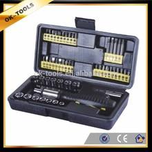 new 2014 51pcs auto tool kit made in China wholesale alibaba cheap good