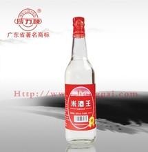 Weilishen Rice Wine king