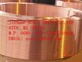 Tubos de cobre/pancake bobina de cobre tubos/pancake bobina de cobre tubos