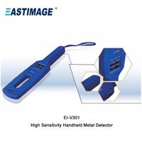new mobile metal detector V301