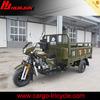 three wheeler cargo tricycle/bajaj three wheeler part/cheapest motorcycle