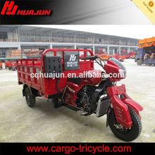 4-stroke three wheeler/chinese three wheeler motorcycle/bajaj three wheeler price in india