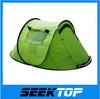 family easy folding rainproof cheap large tents