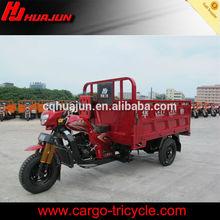 tuk tuk three wheeler/three wheeler for passengers/3 wheel motorcycles sale