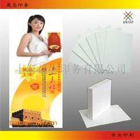 architectural model foam board printing