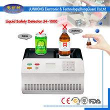 public area Liquid Detector with light&beep for dangerous liquid check