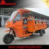 three wheeler vehicle/moped for sale/three wheeled cars usa