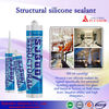 china structural silicone Sealant / ge silicone sealant/ general purpose silicone sealant