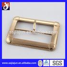 Seat Belt Metal Buckle Lock Metal Bag Buckle