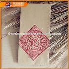 Indian Wedding Money Gift Envelopes,Gift Envelope Ribbon