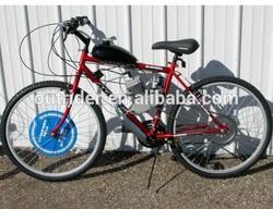 Hot sale!ORK-POWERG High-Tech New 2-Stroke 80cc gas motor bike