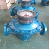 Low cost crude oil positive displacement flow meter, diesel oil oval gear flow meter with CE approved