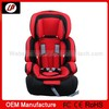 Safety design Thicken baby car seat for baby 9-36kgs