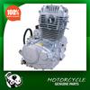 Genuine 4 stroke CB200-C 200cc zongshen engine with manual clutch