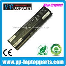 HSTNN-UB1P External Backup Battery For Notebook HP 5220m