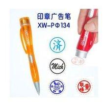 personized stamp pen
