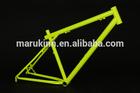"26"" Cr-mo Mountain bike frame/MTB bicycle frame/Steel bicycle frame"