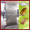 hot and cold fish smoker fish smoking machine smoked fish machine